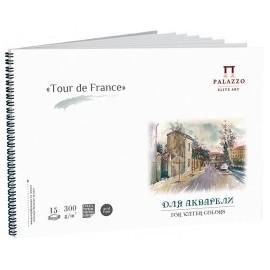 "Blok do akwareli A4 PALAZZO ""Tour de France"" 300g/m2 na spirali -15 kartek"
