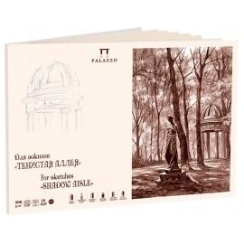 "Blok do szkicu A4 PALAZZO ""Cienista aleja"" 300g/m2 -18 kartek"